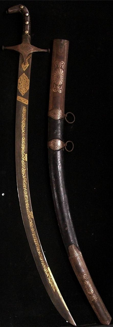 """Syrian saif, damascus steel blade, gold koftgari, Islamic stamps and callighraphy, horn handle covered with real silver, pommel and cross guard with silver designs, original scabbard, overall length 36"""""""