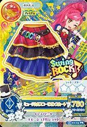Musical Scorpio Skirt