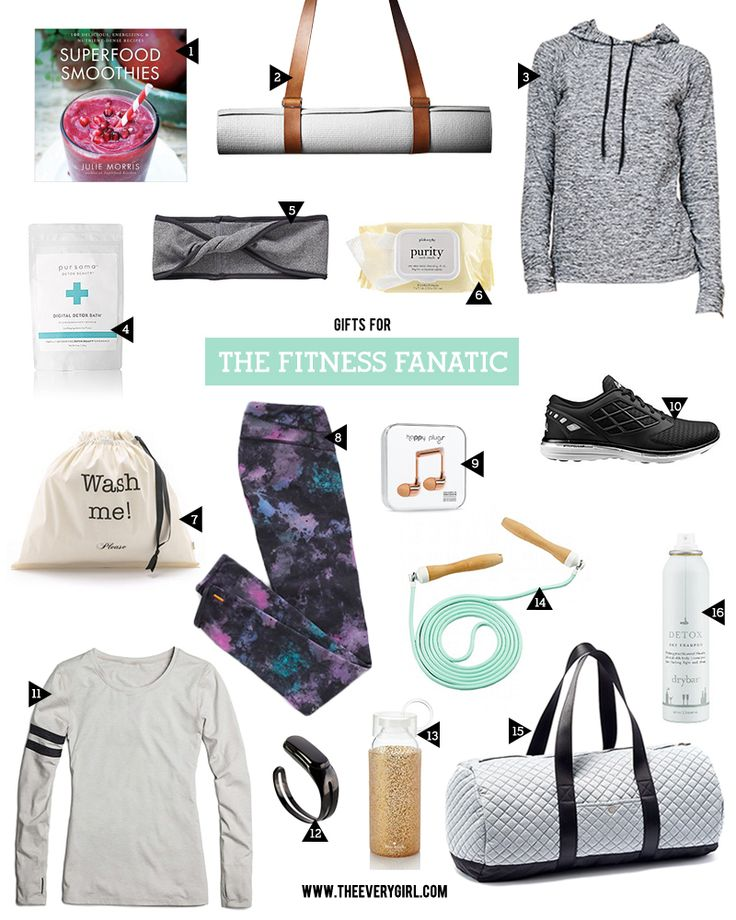 The Everygirl's 2015 Holiday Gift Guide | Gifts for The Fitness Fanatic #fitness