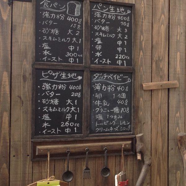 100均DIY!黒板&黒板消し★レシピも書けてオシャレに! - 暮らしニスタ