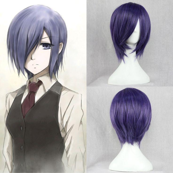 Livraison Gratuite!! Tokyo Ghoul Touka kirishima Cosplay Perruque Courte Bleu violet Pas Cher Synthétique Cheveux Anime Perruques
