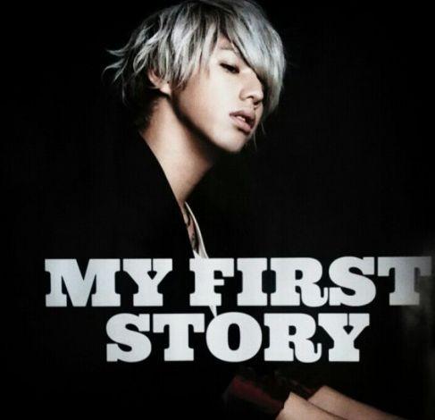 Hiroki Moriuchi, lead singer of My First Story