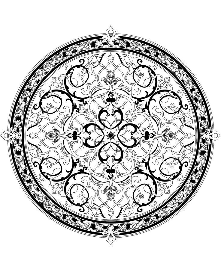 Pour imprimer ce coloriage gratuit «coloriage-adulte-oriental-mandala-1», cliquez sur l'icône Imprimante situé juste à droite