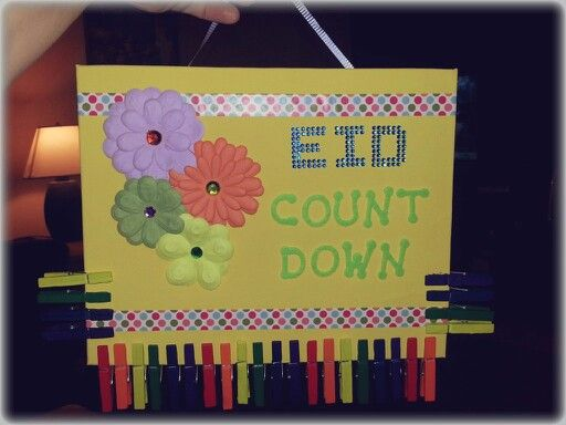 Eid Countdown ... you take off a pin each night of Ramadan :-)  Fun way for the kids to visualize how mamy more days until Eid!