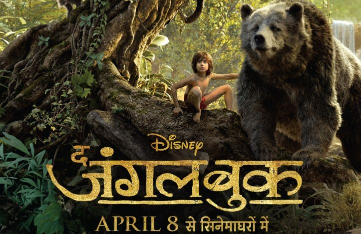What Indians Are Really Saying About Disney's 'The Jungle Book' - Forbes