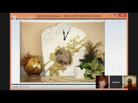 """Выступление Марины Трублиной на конференции """"Рукоделие на миллион"""" - YouTube"""
