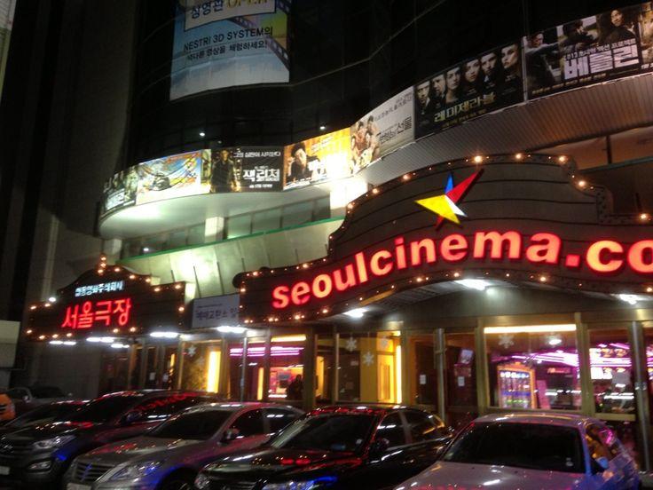 서울극장 (Seoul Theatre) , 서울특별시