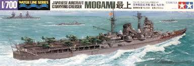 Tamiya Japans vliegdekschip Mogami, 1:700 Prijs € 27,95 http://www.modelbouwwildervank.nl/a-39486309/vaartuigen/japans-vliegdekschip-mogami-1-700/