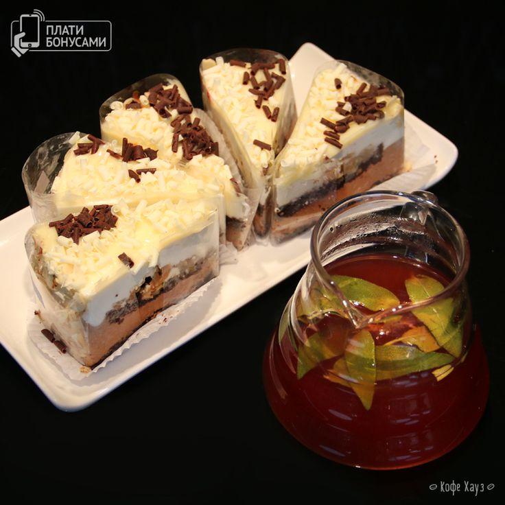 Кажется, пришло время расслабиться за чайничком ароматного чая и сладким десертом. Как считаете?) #кофехауз #десерты #чай #вкусно #чизкейк