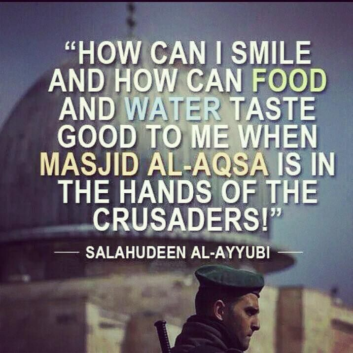 Image result for salahudeen al ayoubi al aqsa quote