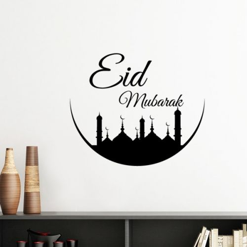 Islam Islamism Religion Arab Allah Night Great Mosque Faith Pilgrimage Shining Eid Mubarak Decoration Art Pattern Silhouette  Removable Wall Sticker Art Decals Mural DIY Wallpaper for Room Decal #Wallsticker #Islam #Wallpaper #Islamism #Decoration #Religion #Walldecor #Arab #Homedecor #ArabiaPeninsula #Stickers #Allah #Poster #Faith #DIY #Pilgrimage #Decorationsforhome #Totems #Wallart