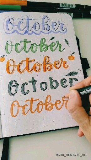 Header-Ideen für das October Bullet Journal. 🍂🍄🦊