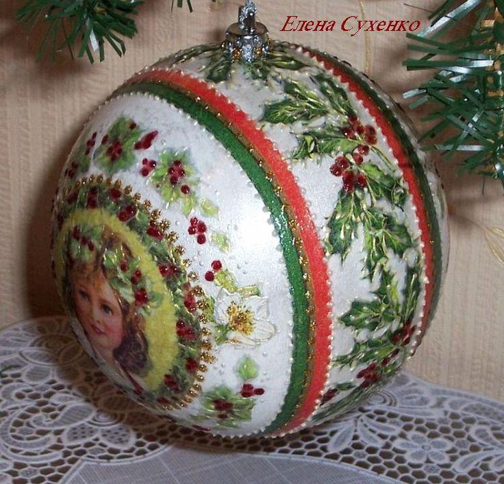 """Шар """"Рождество"""""""