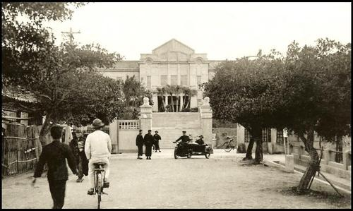 The Okinawa Prefecture Government Office before the WW2