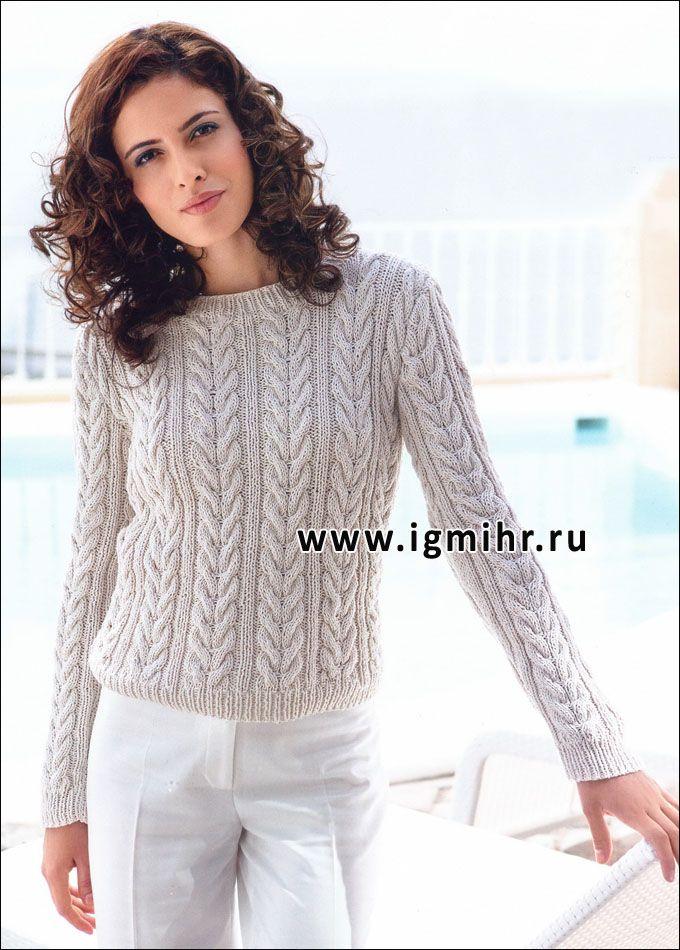 Элегантный пуловер кремового цвета,  в резинку с косами. Спицы
