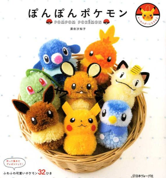 Pom Pom Pokemon Characters Pocket Monsters  Japanese Craft