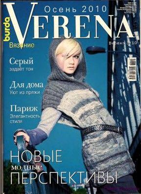 Verena 2010-03