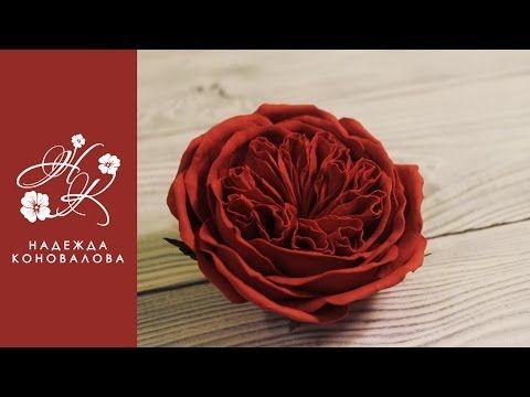 Как сделать пионовидную розу розу Девида Остина из фоамирана подробный мастер класс - YouTube