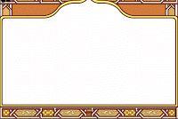 gambar kartu ucapan lebaran animasi bergerak