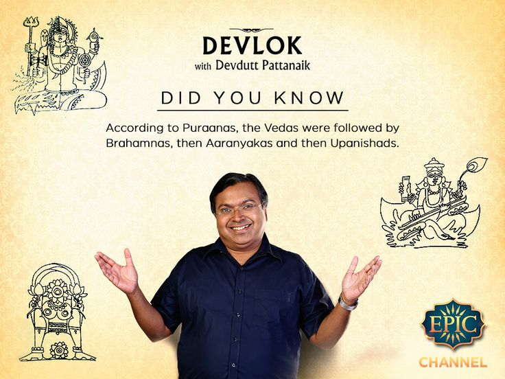 Today on #Devlok, Devdutt Pattanaik tells us about how the universe began according to the Hindu mythology. Tune-in to find out what happened next? #Vedas #EPICBooks #Mythology