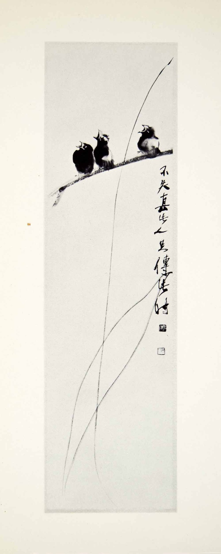 Baby birds awaiting breakfast. :) 1955 print by David Kwok, Chinese artist. Gorgeous collection!