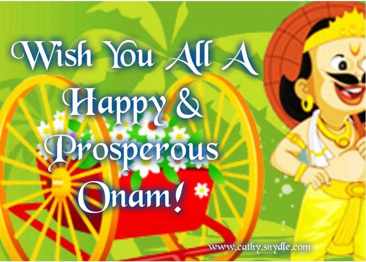 Onam Greetings, Wishes and Onam Quotes