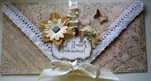 ◕ ◔ ◐ ◑ ◒ ◓ ◑ ◒ ◓ Вы о таком еще не слышали!!! Оформление и неординарное использование подарочного оригами конверта  Праздник для творческой натуры. Скрапбукинг, кружево, ленточки, бисер, чудесные аппликации — и шедевр своими руками готов. При большом желании с подобной работой справится каждый начинающий. Подобный оригами конверт так же дополняют элементами квиллинга.  #картонныедомики #домикидлятворчества #детскиедомики #игрушкиизкартона #домикизкартона #сделаноизкартона #развитиедетей…