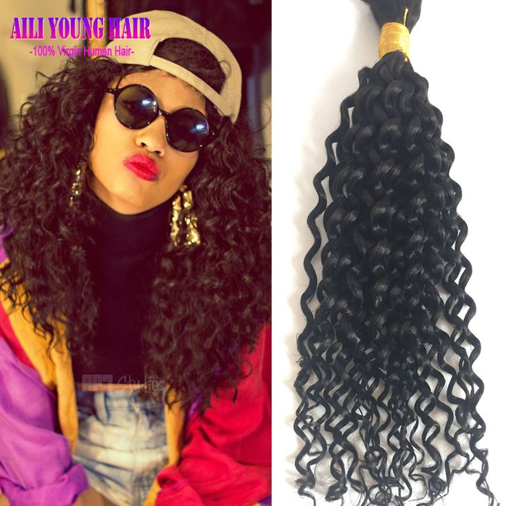 7A Grade Brazilian Virgin Hair Kinky Curly Braiding Hair Bulk No Weft Unprocessed Human Hair For Braiding Bulk No Attachment //Price: $US $28.90 & FREE Shipping //   http://humanhairemporium.com/products/7a-grade-brazilian-virgin-hair-kinky-curly-braiding-hair-bulk-no-weft-unprocessed-human-hair-for-braiding-bulk-no-attachment/  #lace_front_wigs