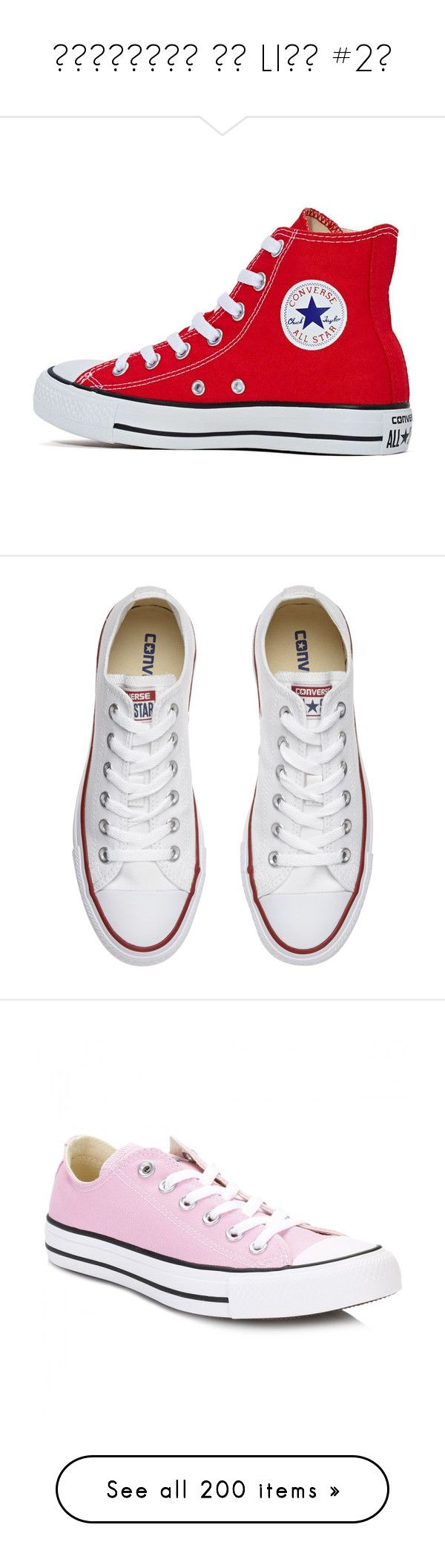 """""""ċȏṅṿєяṡє ıṡ LIҒΣ #2"""" by booknerd1326 ❤ liked on Polyvore featuring shoes, sneakers, converse, 18. converse., red, low heel shoes, lace up shoes, red trainers, high-top sneakers and converse shoes"""