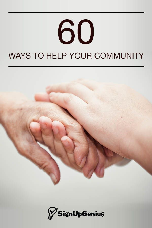 60 community service ideas for your kids, group, nonprofit, church or school to make a difference.