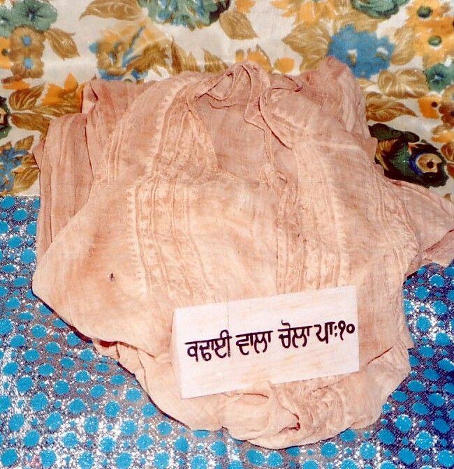 Guru Gobind Singh Sahib Jis chola (robes)