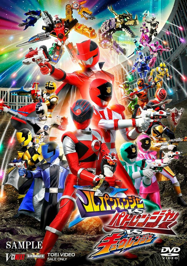 Pin by Thairandy on Power ranger Full movies, Streaming