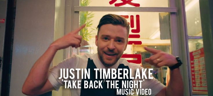 """Check out the new music video from Justin Timberlake for his latest single """"Take Back The Night"""" and boy does JT look goooood."""