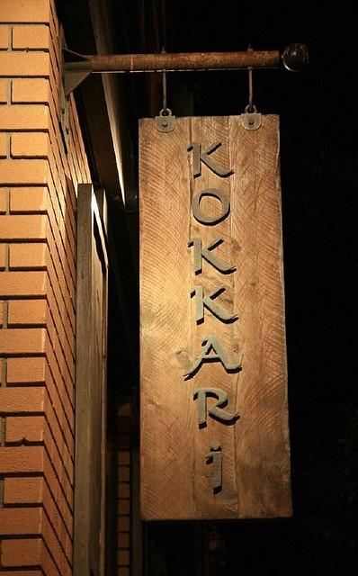 Kokkari - My all-time favorite Greek restaurant