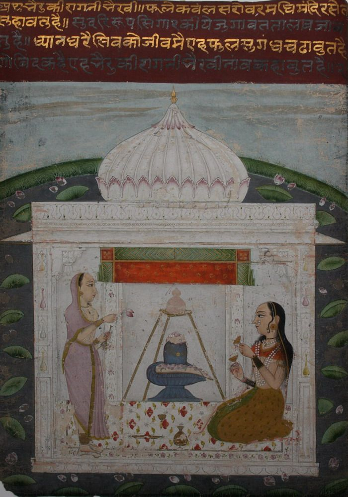Ragamala illustration: Bhairavi Ragini, by the artist Jai Kishen . Malpura, circa 1760. Gouache and gold on wasli. Collection of Peter Blohm.