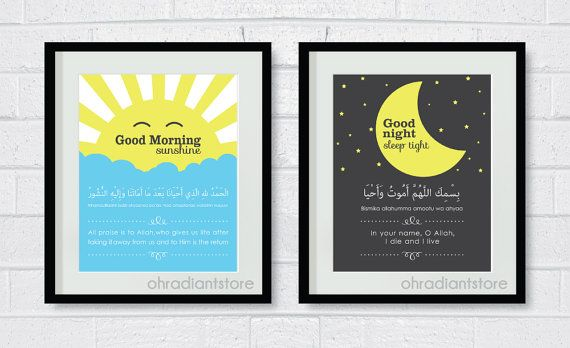 Instant Download 8x10 Set  of 2 Wake up and by ohradiantstore, $8.00