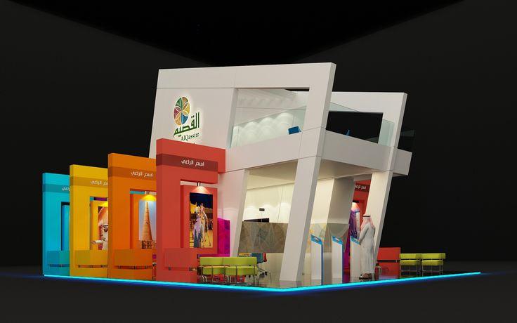 """다음 @Behance 프로젝트 확인: """"Al Qaseem Booth"""" https://www.behance.net/gallery/35056111/Al-Qaseem-Booth"""