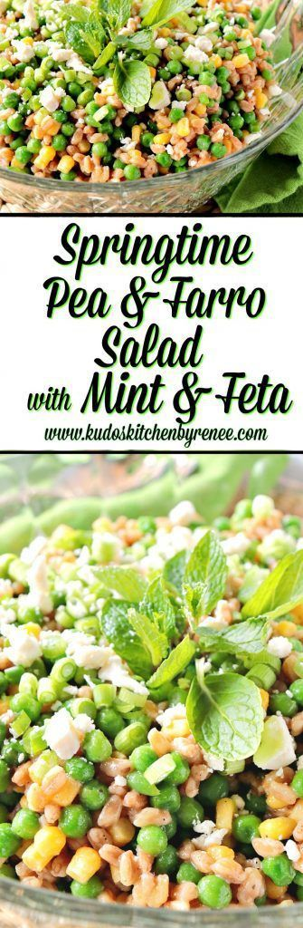 This delicious Pea & Farro Salad can be served hot or cold. I've eaten it both ways, and I honestly can't choose which way I like best. Maybe that's what I like best... it's so versatile! - www.kudoskitchenbyrenee.com