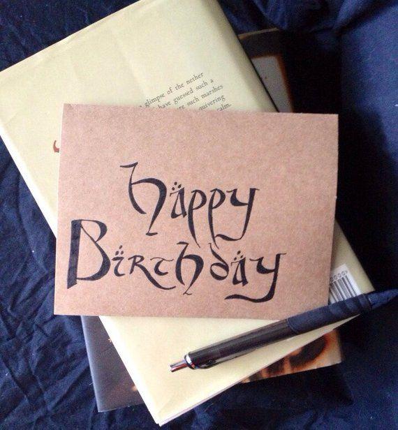 Hobbit Lord Of The Rings Birthday Card Kraft Or White Paper Blank Inside 5x6 5 Handwritten Birthday Cards Birthday Ring The Hobbit