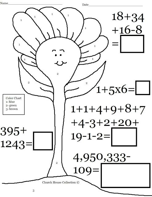 11 best Places to Visit images on Pinterest | Math worksheets for ...