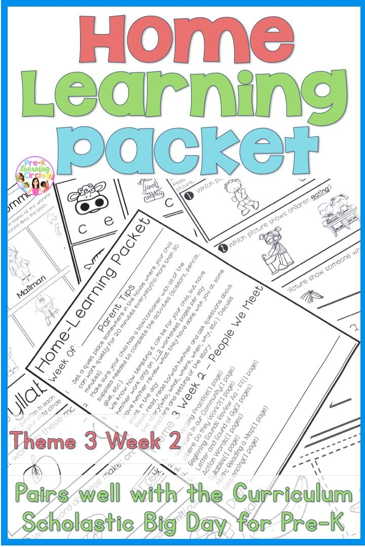 Home Learning Packet Scholastic Big Day For Pre K Theme 3 Week 2