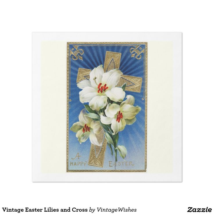Vintage Easter Lilies and Cross Paper Dinner Napkin