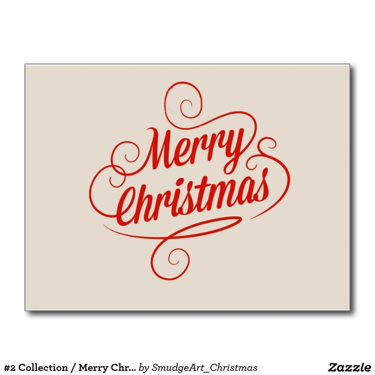 #2 Collection / Merry Christmas Postcard