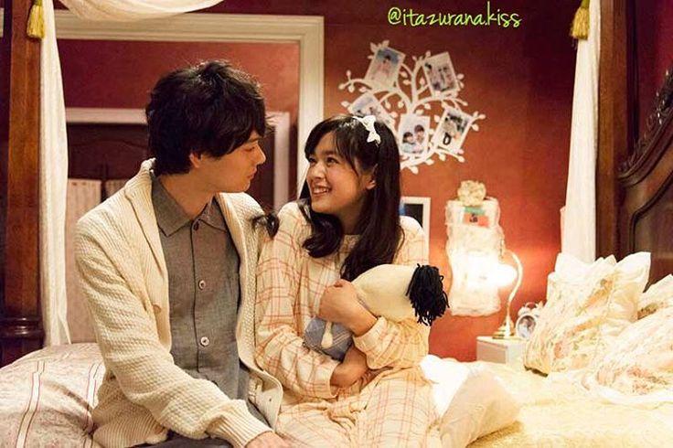 I wish there was a season 3.... #Naoki #kotoko #love #iriekun #irienaoki #iriekotoko #aihara #aiharakotoko #iriefamily #marriage #wife #husband #itakiss #itazurana #kiss #itazuranakiss2 #itazuranakissloveintokyo #itazuranakissseason2 #itazura #na #miki #yuki #honoka #honoki #furukawa