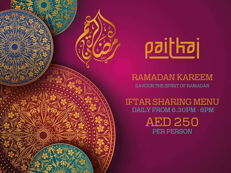 Break your fast this Ramadan at Pai Thai with delicious eastern-inspired Iftar dishes that can be enjoyed in a three-course sharing set menu for only AED 250 per person.  Call 04 432 3232 to make your booking today!  #ramadan #ramadan2017 #iftar #seafood #thaifood #thaicuisine #paithai #paithaidubai #dubaifoodies #dubairestaurants #madinatjumeirah #myjumeirah #mydubai http://w3food.com/ipost/1516702581186046976/?code=BUMaPY1gywA