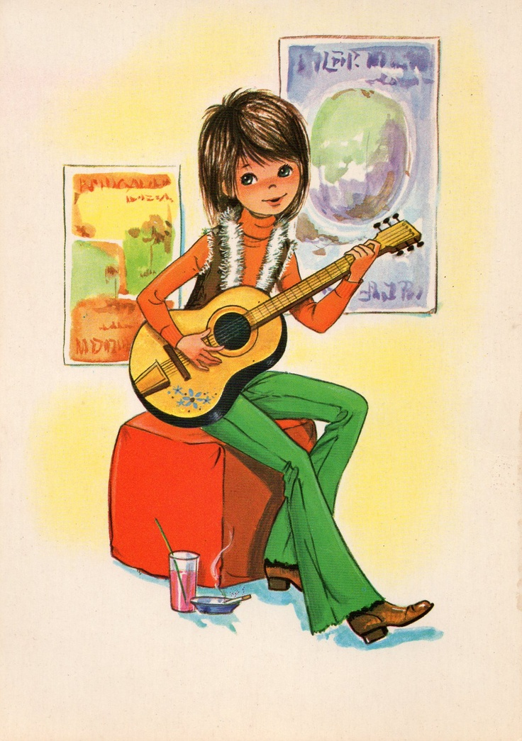 mei gitaar