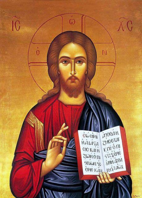 Παναγία Ιεροσολυμίτισσα : Ἅγιος Παΐσιος: Σέ μιά στιγμή σάν νά χάθηκε ο...