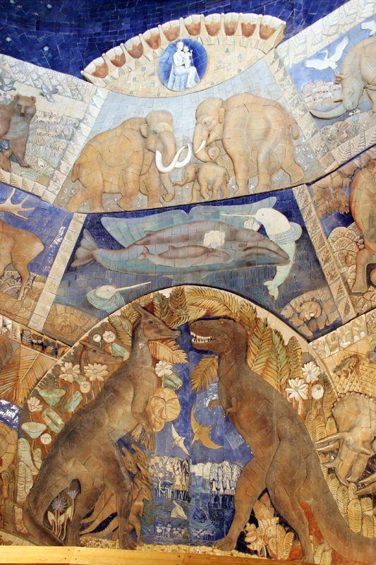 Natural History Museum Палеонтологический музей