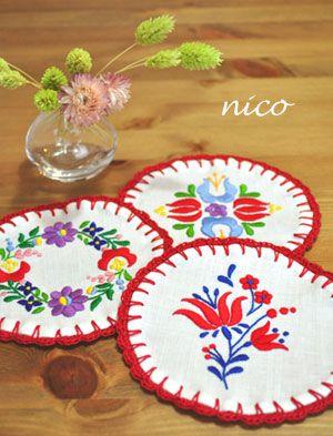Hungarian embroidery - beautiful!