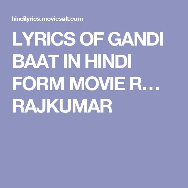 LYRICS OF GANDI BAAT IN HINDI FORM MOVIE R… RAJKUMAR